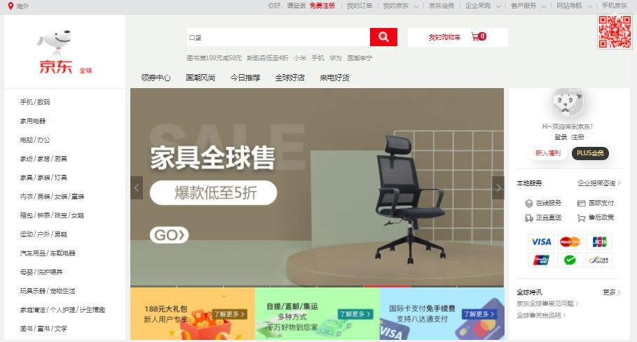 Trang web mua hàng Trung Quóc JD.com